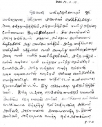 Rajnikanth's Praising letter to mynaa team