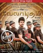 Velayutham diwali release poster