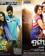 Osthi & Mayakkam Enna Posters