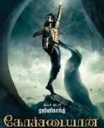 Kochadaiyaan poster