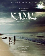 Kadal movie firstlook