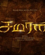 Samaran firstlook
