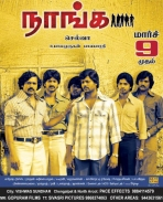 Naanga poster