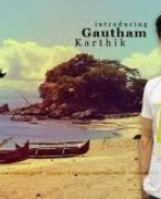Kadal poster with Gautham