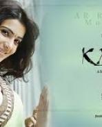 Kadal poster with Samantha