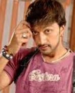 SUDEEP YOU HAVE A BRIGHT FUTURE