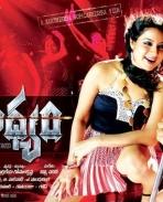 Sadhyam 01