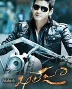 kaleja movie releasing poster