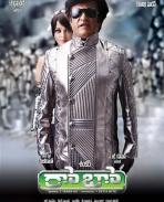 Robo 02
