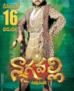 Nagavalli posters