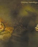 Sri Rama Rajayam 02