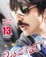 mirapakaya movie releasing posters 01