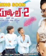 namitha's highschool poster