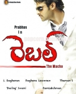Rebel firstlook poster