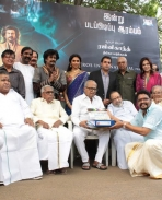 Rana Movie Pooja Stills