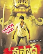 ustad firstlook