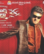 david Billa audio poster