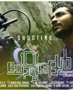 101 chodyangal shooting