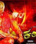 Latest poster of Kanteerava