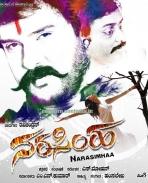 Narasimha 1st look