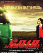 2010 movie