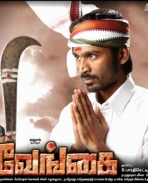 Venghai Firstlook