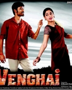 Venghai First Look