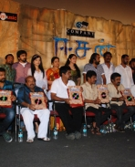 Eesan Audio Launch