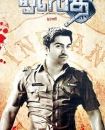 Osthi Movie Launch Stills