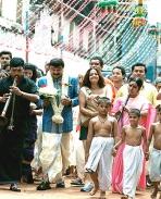 SeethaKalyanam