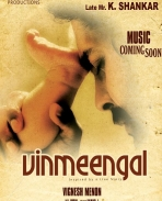 Vinmeengal