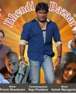 in new marathi film