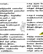 My Tribute to the great Tamilan