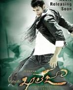kaleja audio release poster