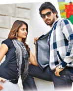 first look stills