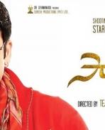 Savithri movie wallpaper