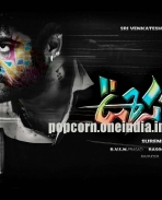 oosaravelli wallpaper