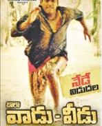 vaddu veedu 2day releasing poster