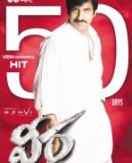 Veera 50days poster
