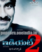Firstlook Poster