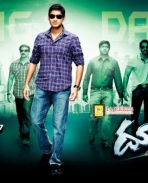 Dookudu coming soon