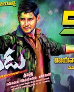 Dookudu 50days poster