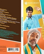 VPVS Audio CD Cover Photo
