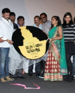 Sonna Puriyadhu Audio Launch