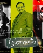 Naanayam Wallpapers