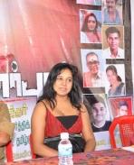Nachiyarpuram