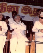 TMS receiving Gold medal from M.G.Ramachandran (Chief Minister at that time