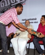 Maanja-velu-audio-launch