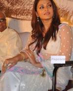 Aishwaryarai