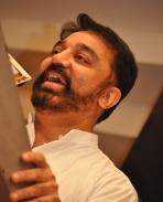 Kamal, surya